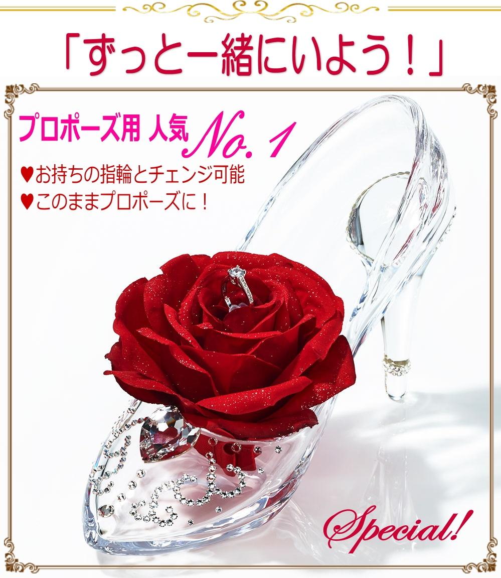 今こそプロポーズしよう!最高の幸せを願って作っています!