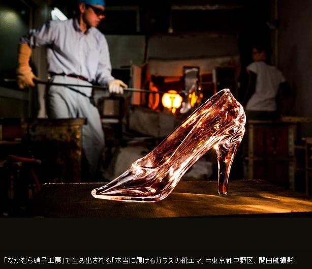asahi-shinbun-p.jpg